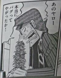 kazuya01.jpeg